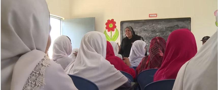 Profesora Afgana